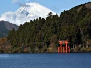 Lake Ashi1